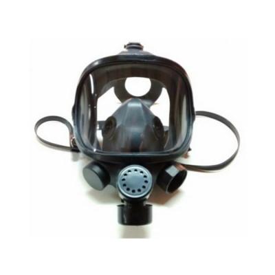 Segurind Mascara Seif R700